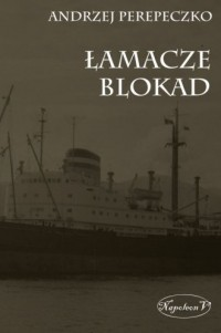 Łamacze blokad - okładka książki