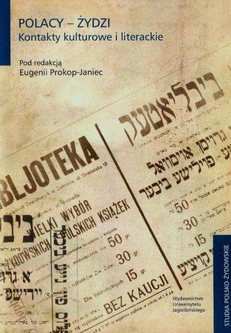 Polacy - Żydzi. Kontakty kulturowe - okładka książki