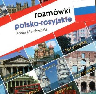 Rozmówki polsko-rosyjskie - okładka podręcznika