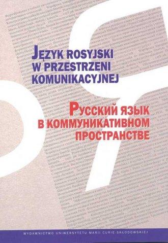 Język rosyjski w przestrzeni komunikacyjnej - okładka książki