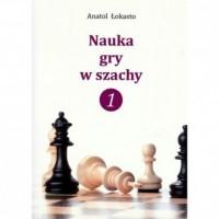 Nauka gry w szachy. Tom 1-2. Pakiet dla początkujących i zaawansowanych - okładka książki