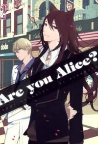 Are you Alice. Tom 2 - okładka książki