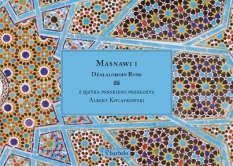 Masnawi I - okładka książki