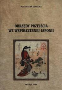 Obrzędy przejścia we współczesnej Japonii - okładka książki