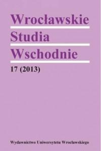 Wrocławskie Studia Wschodnie 17/2013 - okładka książki