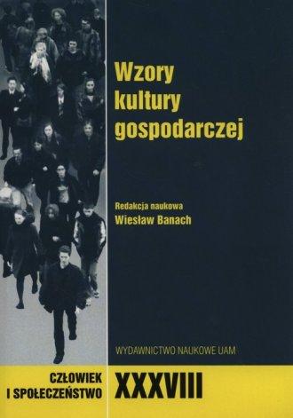 Człowiek i społeczeństwo XXXVIII. - okładka książki