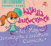 Jaś i Małgosia  Dziewczynka z zapałkami - okładka płyty