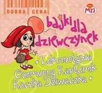 Lokomotywa  Czerwony Kapturek - okładka płyty