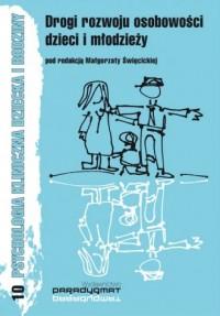 Drogi rozwoju osobowości dzieci i młodzieży. Seria: Psychologia kliniczna dziecka i rodziny. Tom 10 - okładka książki