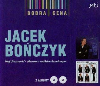 Mój Staszewski / Resume z wątkiem - okładka płyty