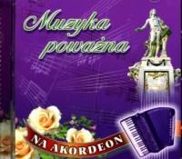 Muzyka poważna na akordeon - Wydawnictwo - okładka płyty