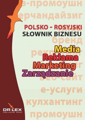 Polsko-rosyjski słownik biznesu. - okładka podręcznika