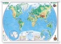 Świat. Mapa fizyczna (skala 1:28 000 000) - okładka książki