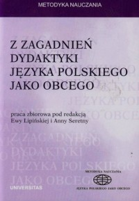 Z zagadnień dydaktyki języka polskiego - okładka podręcznika