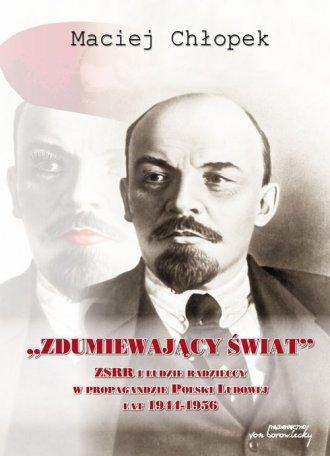 Zdumiewający świat. ZSRR i ludzie - okładka książki