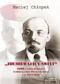 Zdumiewający świat. ZSRR i ludzie radzieccy w propagandzie Polski Ludowej lat 1944-1956 - okładka książki