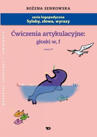 Ćwiczenia artykulacyjne głoski - okładka książki