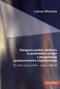 Kategoria punktu widzenia w przekładzie ustnym z perspektywy językoznawstwa kognitywnego w relacji język polski - język angielski - okładka książki