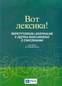 Wot leksika! Repetytorium leksykalne z języka rosyjskiego z ćwiczeniami - okładka podręcznika