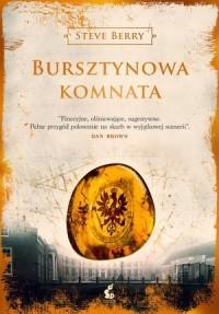 Bursztynowa Komnata - okładka książki