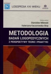 Metodologia badań logopedycznych - okładka książki