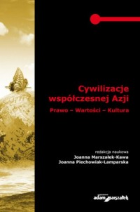 Cywilizacje współczesnej Azji. - okładka książki