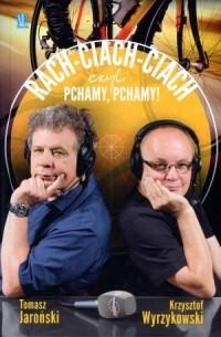 Rach-ciach-ciach czyli pchamy, pchamy! - okładka książki