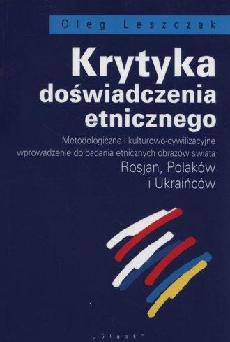 Krytyka doświadczenia etnicznego. - okładka książki