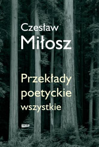 Przekłady poetyckie wszystkie - okładka książki