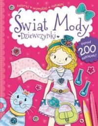 Świat mody. Dziewczynki - okładka książki