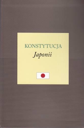 Konstytucja Japonii - okładka książki
