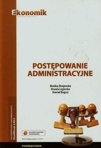 Postępowanie administracyjne. Podręcznik - okładka podręcznika