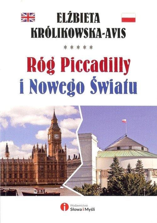 Róg Piccadilly i Nowego Światu - okładka książki