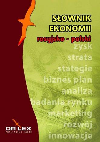 Rosyjsko-polski słownik ekonomii - okładka podręcznika