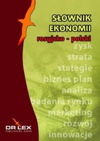 Rosyjsko-polski słownik ekonomii - okładka książki