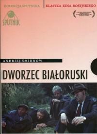 Dworzec białoruski - okładka filmu