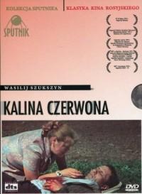 Kalina czerwona - okładka filmu