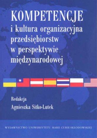 Kompetencje i kultura organizacyjna - okładka książki