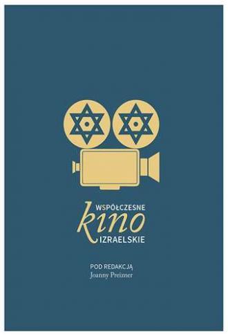 Współczesne kino izraelskie - okładka książki