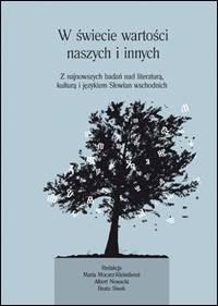 W świecie wartości naszych i innych. Z najnowszych badań nad literaturą, kulturą i językiem Słowian Wschodnich - okładka książki