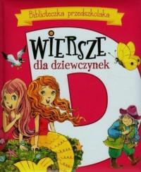 Wiersze dla dziewczynek. Biblioteczka - okładka książki