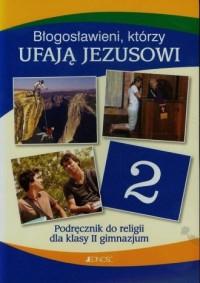 Błogosławieni, którzy ufają Jezusowi. Religia. Klasa 2. Gimnazjum. Podręcznik - okładka podręcznika