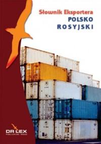 Polsko-rosyjski słownik eksportera - okładka podręcznika