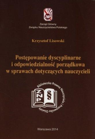 Postępowanie dyscyplinarne i odpowiedzialność - okładka książki