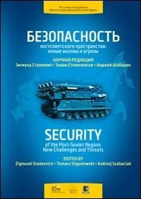 Security of the Post-Soviet Region: - okładka książki