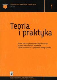 Teoria i praktyka. Seria: Polonistyczne Badania Edukacyjne. Studia. Tom 1 - okładka książki