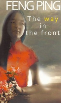 The way in the front - okładka książki