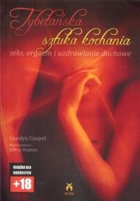 Tybetańska sztuka kochania - okładka książki