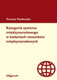 Kategoria systemu międzynarodowego - okładka książki