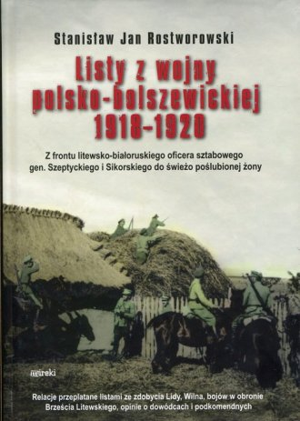 Listy z wojny polsko-bolszewickiej - okładka książki